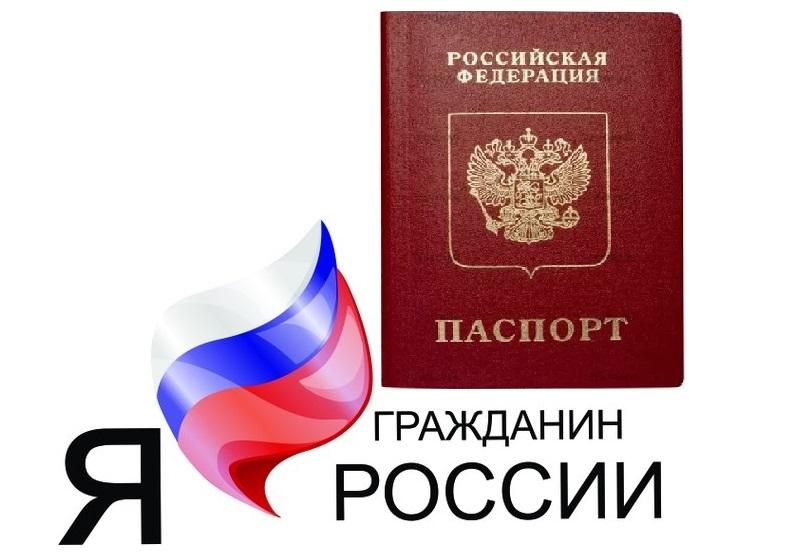 Поздравления с получением паспорта 14 лет проза